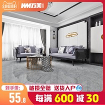 Wan Mei tile, floor tile 800X800 floor tile new style living room antiskid grey block marble 600X1200