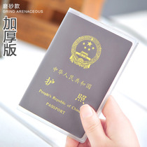 new frosted transparent passport holder passport cover passport bag transparent waterproof card holder passport protective sleeve
