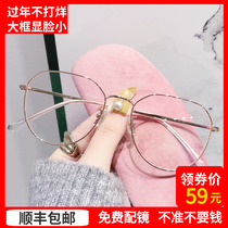 Pure titanium retro big box myopia glasses female Korean version tide Network red glasses frame can be equipped with degrees flat mirror eyes