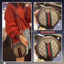 GUCCI Gucci Ophidia double G canvas print round cake chain bag shoulder bag messenger bag female bag