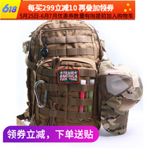 WZJP Thieveless 24-hour RUSH Assault Backpack Front Deployment Multifunctional Tactical Mountaineering Bike Bag 58601