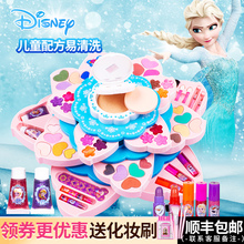 Disney, children's cosmetics toy set, non-toxic little girl, Princess Girl, makeup box, ice and snow gift.