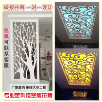 Dongyang wood carving hanging ceiling carving board density board hollow flower grid Chinese European-style modern background Xuanguan partition screen