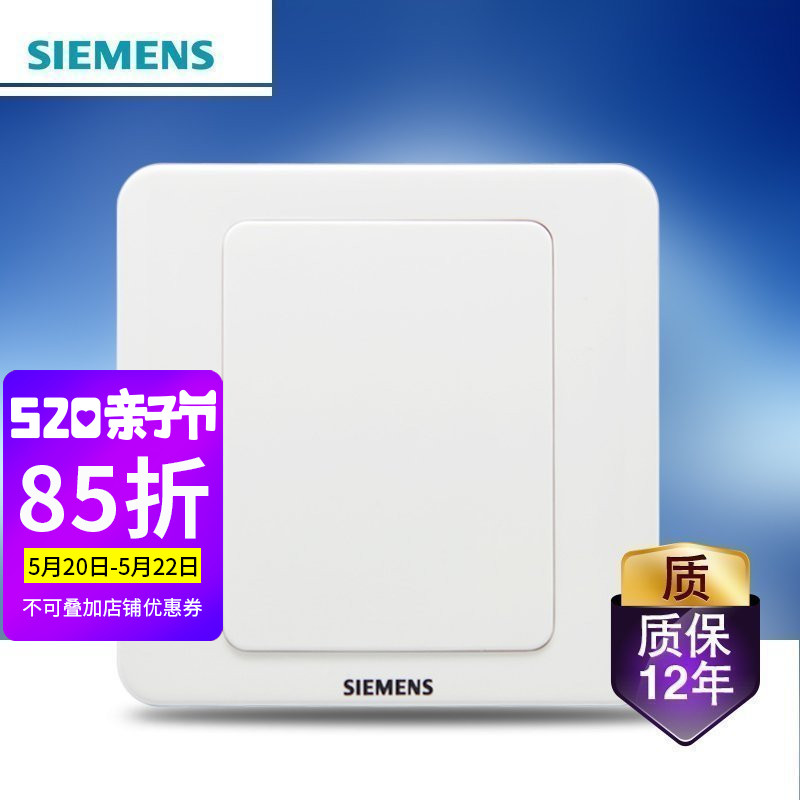 Siemens Switch Socket Panel 86 Vision Yabai Series Household Wall Installation Blank Panel Baffle