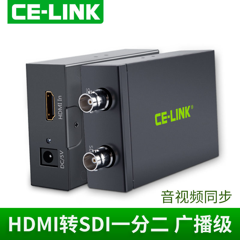 CE-LINK HDMI to SDI High Definition Converter Line Monitor Video HDMI to hd-sdi/3G Broadcasting Level