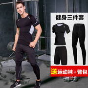 Fitness wear men's suits, sports wear short sleeved summer running speed dry clothing tights basketball training three piece gym