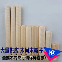 6 by 60mm twill wood nail wood bolt wood tops 6 x 60mm wood wood stick wood wedge plug 100 price