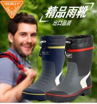 Дождь обувь мужская мода калоши осень и зима мужчины дождь сапоги воды обувь Мужская обувь рыбалка обувь в цилиндре водонепроницаемый противоскользящие сапоги