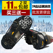 Buy 3 get 124 tooth steel outdoor climbing snow shoes set antiskid claw grasping simple climbing equipment crampons snow