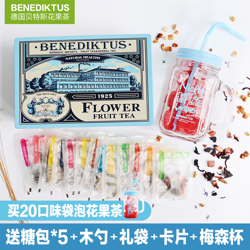 Bethes Fruit Tea 20 Packs Retro Iron Can Gift Box with Triangle Bags of Fruit Granule Flower Tea Gift Package