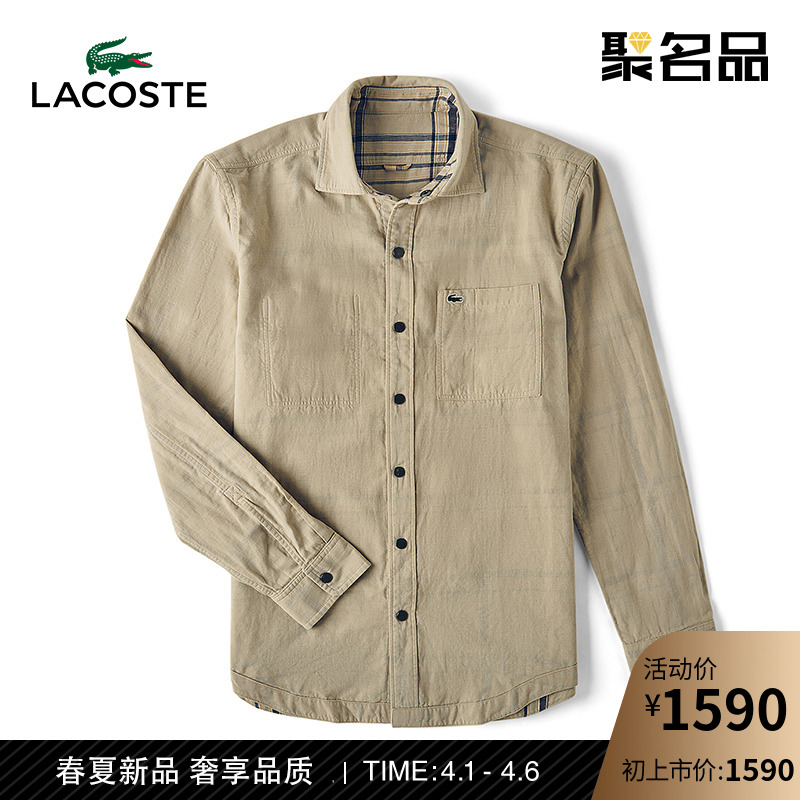 Lacoste French crocodile men's wear 20 spring and summer new double-sided Plaid Long Sleeve Shirt Men's ch9824n1