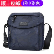 Summer Men's Bag Single Shoulder Bag Sports Young Men's Bag Tidal Waterproof Oxford Slant Bag Canvas Backpack Slant Straddle Bag