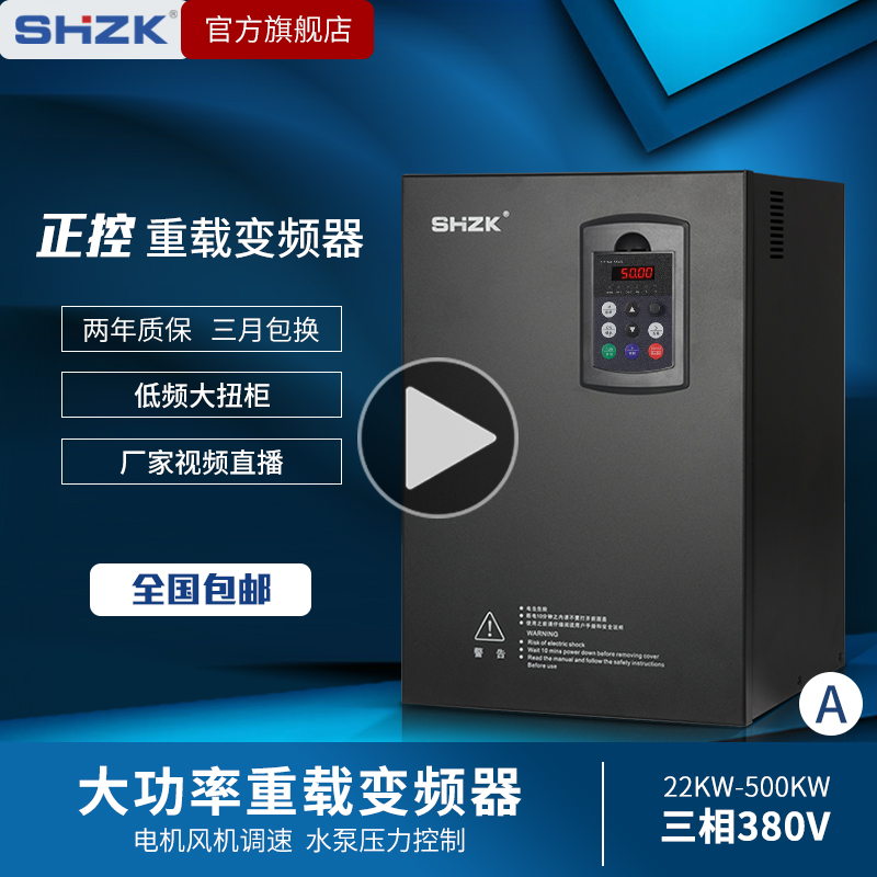 Heavy-duty pump motor frequency converter constant pressure water supply control cabinet 22/30/37/45/55KW75/90/110/50