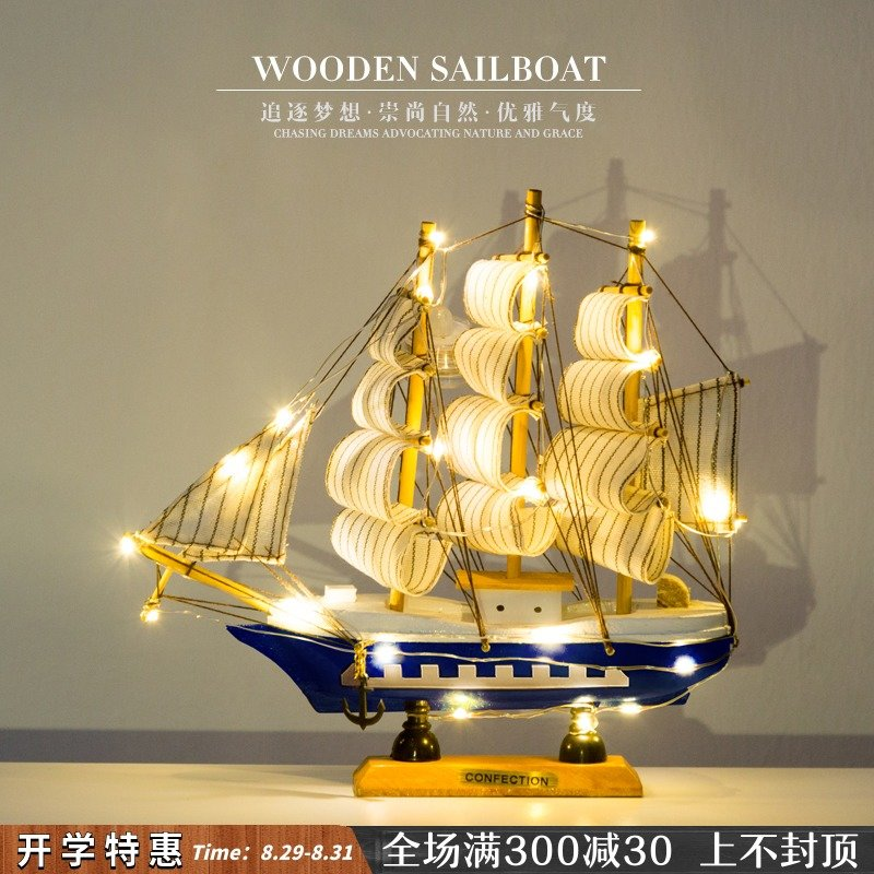 Sailing boat model furnishings sailing along the sea model living room small wooden boat porch wine cabinet TV Cabinet Bookcase Display gifts
