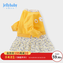 Baby girl autumn dress 1-year-old 3-year-old princess skirt Children's dress Autumn-winter Plush 6-year-old girl skirt Autumn style