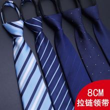Men's business DRESS ZIPPER TIE, blue stripes, thin Korean version, black lazy tie.