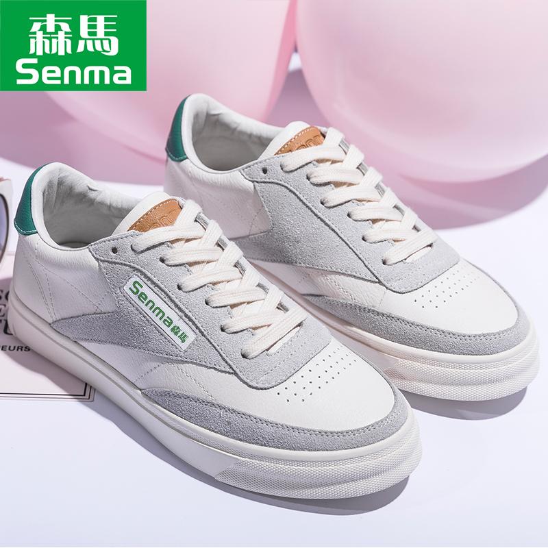 Sunma women's shoes autumn Hong Kong windbreaker shoes Korean version of 100 sets of thick soles, small white shoes, fashionable casual shoes, student fashion shoes