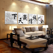 Modern Office Decoration Painting Living Room Background Wall Painting Conference Room