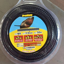 Lawn mower nylon shark tooth grass rope wear-resistant imported serrated square 3 0 beef tendon universal 4 0 grass rope