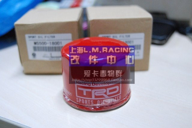 [The goods stop production and no stock]Toyota 86 TRD Machine Filter