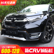 2017 Honda CRV bumper 17-19 CRV front and rear bars fifth generation crv modified front and rear bumper