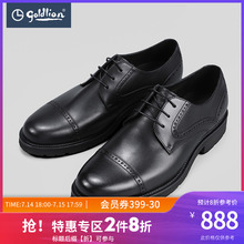 H Jinlilai men's first layer leather business leather shoes with three joint lace up, comfortable and ultra light shoe fold