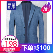 Romon suit male youth spring business casual suit male Korean version of the trend of small suit slim jacket anti-wrinkle