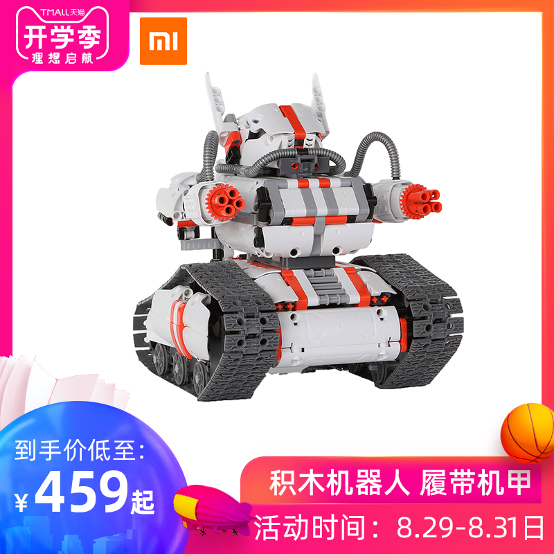 Intelligent Assembly of Electric Children's Boys and Girls Toys