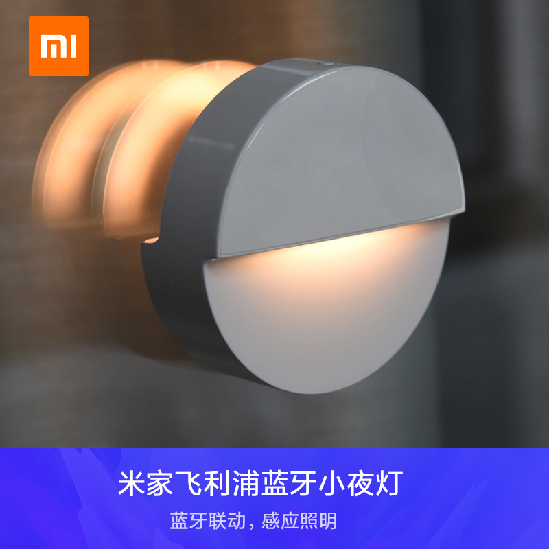 Mickey House Bluetooth small night light, smart induction bedside lamp, mini corridor, bathroom, bedroom light.