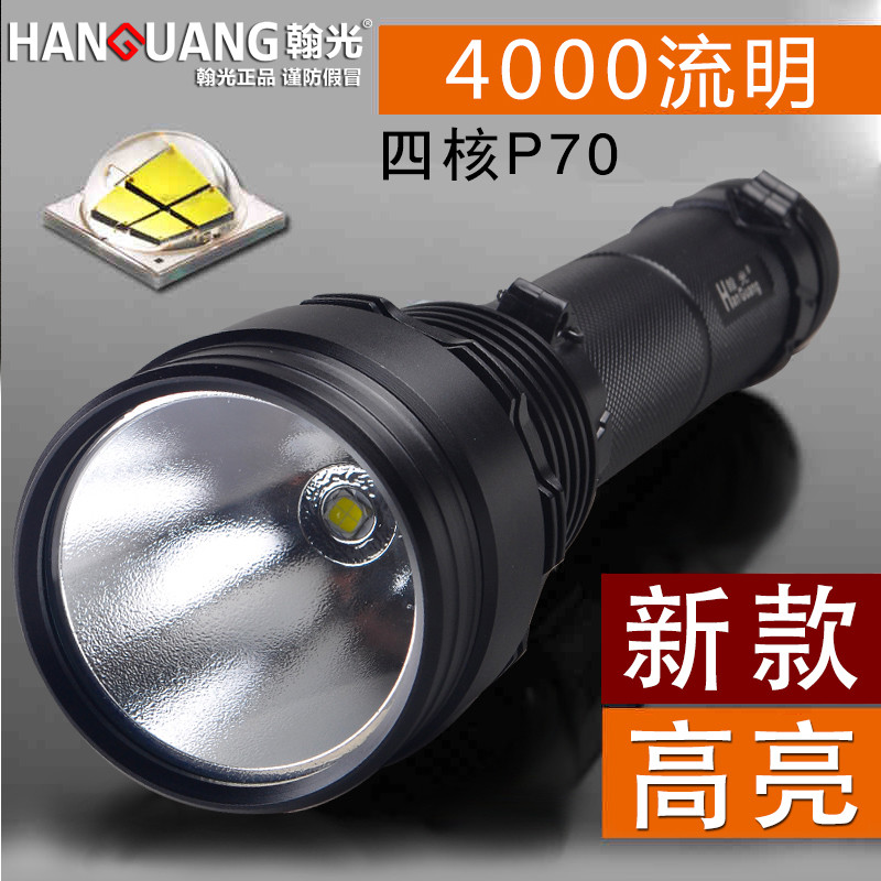 XHP70 flashlight strong light rechargeable high-power xenon lamp ultra-bright long-range 5000 searchlight hunting outdoor W