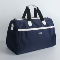 Jane Sherman travel bag portable travel bag large capacity waterproof collapsible luggage bag male travel bag travel woman