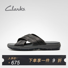 Clarks Qile men's shoes brixby cross summer casual fashion beach slippers wear cross sandals for men