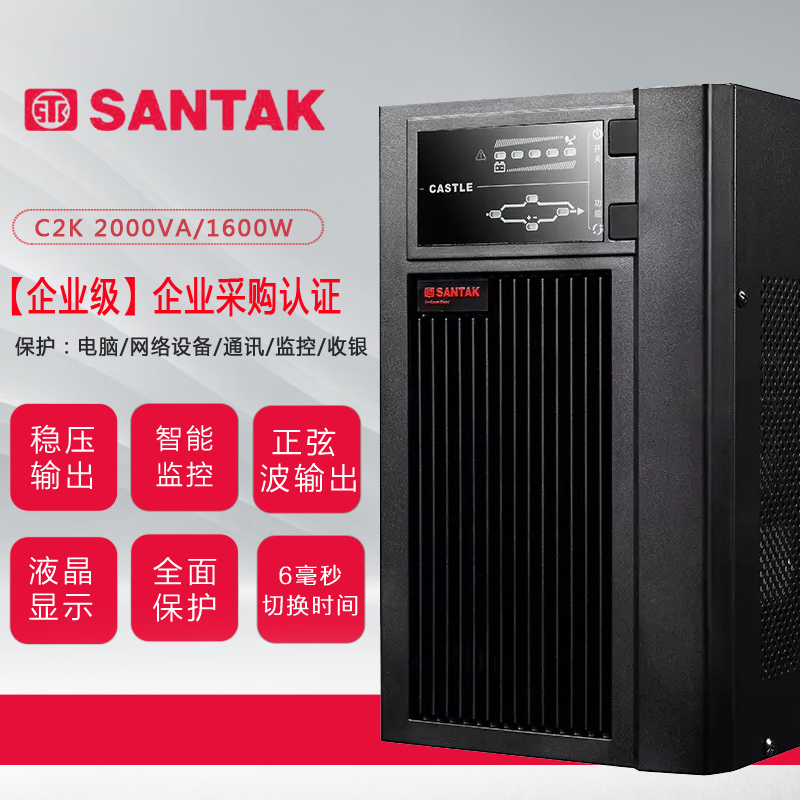 New SANTAK UPS Uninterruptible Power Supply 2000VA Delay 20 minutes C2K 1600W On-Line Regulator