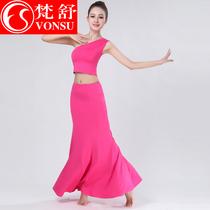 Van Shu Yikau performs a peacock dance fishtail girl 2020 spring and summer dress practice skirt Yi dance dress