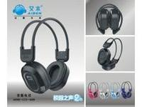 Aiben Campus Hearing Headset C-200A, National Joint Insurance! Back-to-school Sale! Fujian Generation!