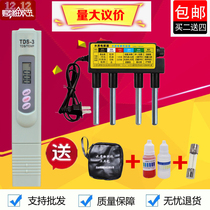Water testing pen testing water purifier water household electrolysis hardness monitoring equipment