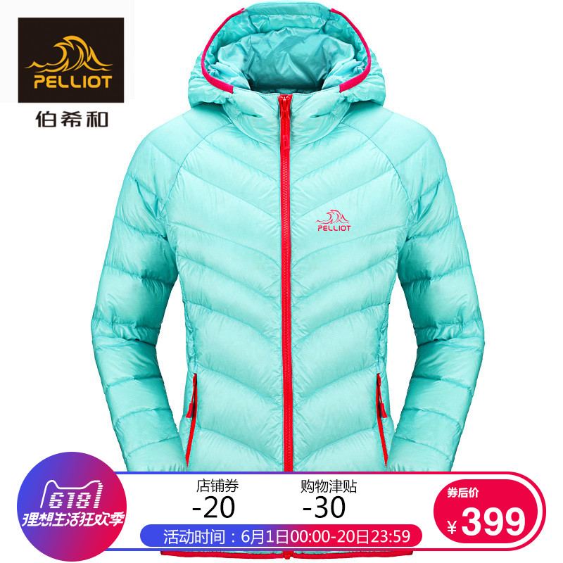 [The goods stop production and no stock]French Pelliot and outdoor down jacket Women's winter thick warm down jacket breathable slim white goose down jacket