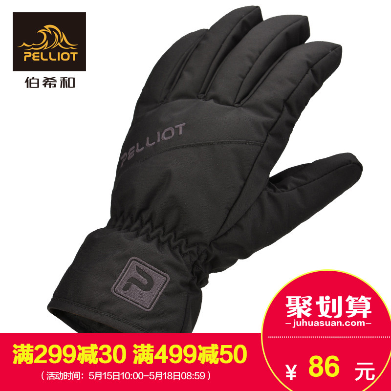 French Pelliot and outdoor gloves Men and women winter waterproof and velvet warm ski gloves sports riding gloves