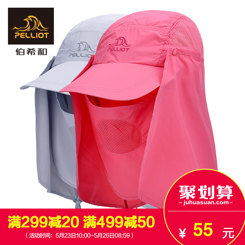 [The goods stop production and no stock]Bercy and Outdoor Fishing Cap Sunscreen Cap for Men and Women