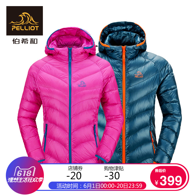 French Pelliot and /PELLIOT down jacket Female autumn and winter warm white goose down jacket men's thick down jacket