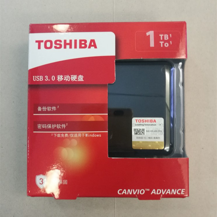True Toshiba Mobile Hard Disk New V9 1000G Ultra-thin USB 3.0 Xiaohei 2.5 inch 1TB compatible MAC