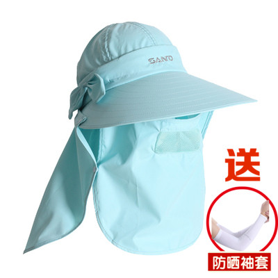 Shantuo Male Outdoor Sunshade Cap 360 Degree Sunscreen Cap Sunhat Travel Ultraviolet Fast Dry Hat Jungle