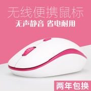 Hang Biao M1 wireless mouse mute silent notebook computer desktop home office game mouse unlimited power