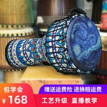 Upgrade carbon fiber beginner hand drum African drum Lijiang 10 8 inch Yunnan childrens kindergarten carbon fiber net red