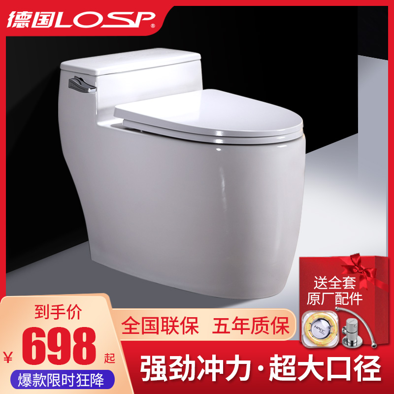 Common water-saving toilet household toilet super-whirlpool siphon toilet slow toilet mute pumping toilet