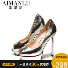 Love Man Road Spring European and American Single Shoe and Cowskin Waterproof Table Super High-heeled Silver Show Banquet Fish Mouth Fine-heeled Women's Shoes 33