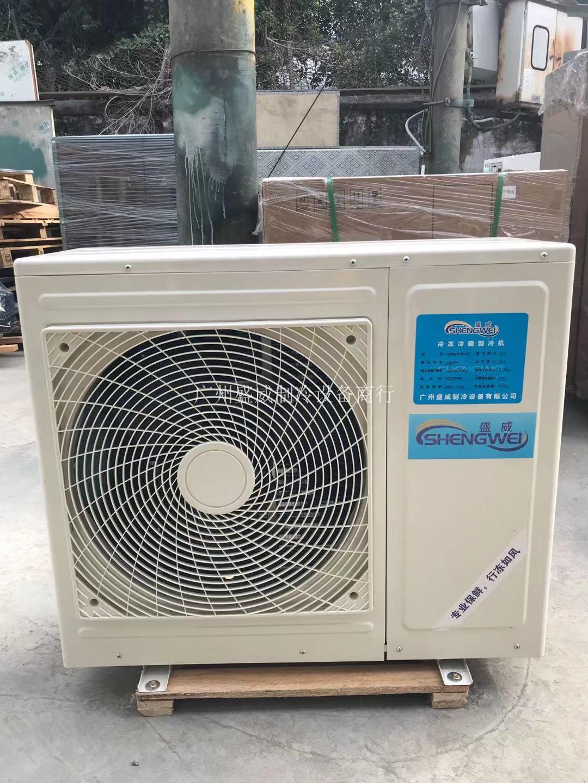 1.5p 2P congélateur 3P 5P tout-en-un stockage petite unité de réfrigération frigorifique