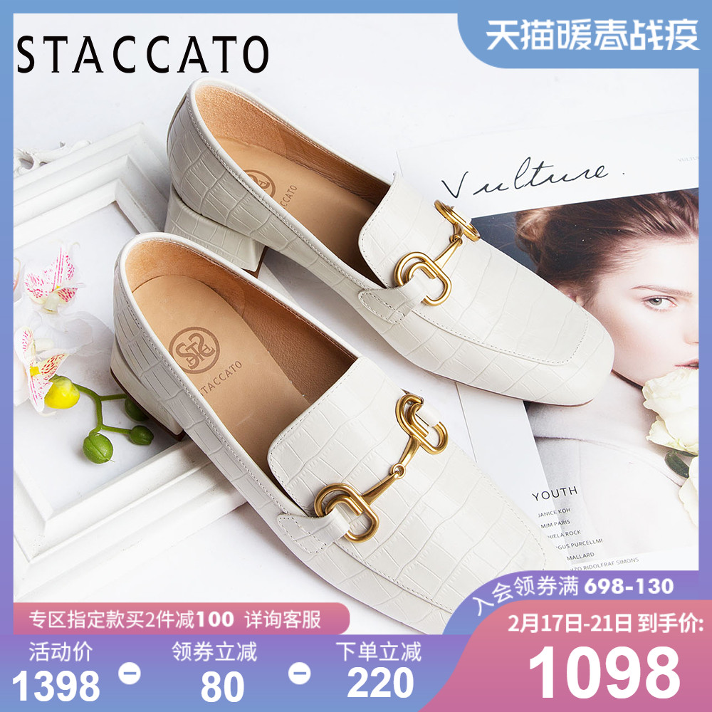 Sigatu 2020 spring new square head single shoes Lefu shoes cream shoes women's casual flat shoes 9sc05am0