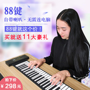 Piano house 88 key professional edition thickened soft keyboard folding adult household electronic piano beginners