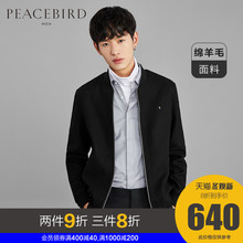 Taiping Bird Men's Flagship Shop Winter New Ribbed Baseball Collar Jacket Korean Gold Thread Embroidered Wool Coat Moisture